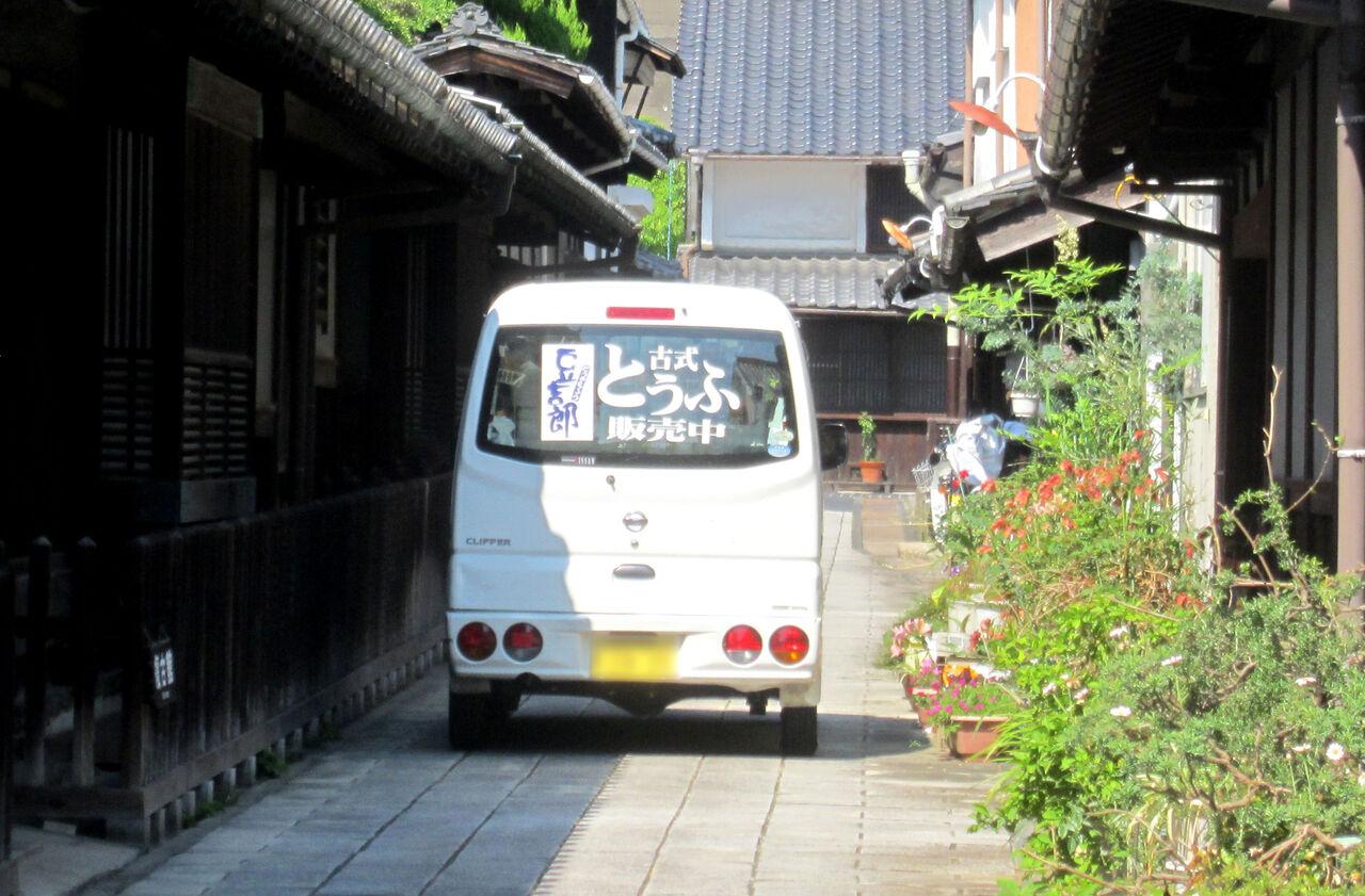 ろう とう 豆腐 きち 愛知県下最大級の広さと大露天風呂完備 太閤天然温泉 湯吉郎