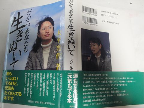DSC01996 - コピー