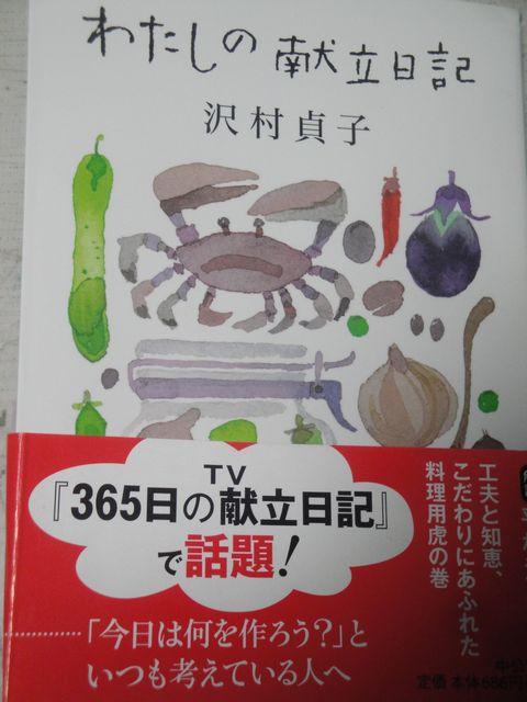DSC08683
