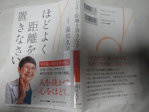 DSC01997 - コピー