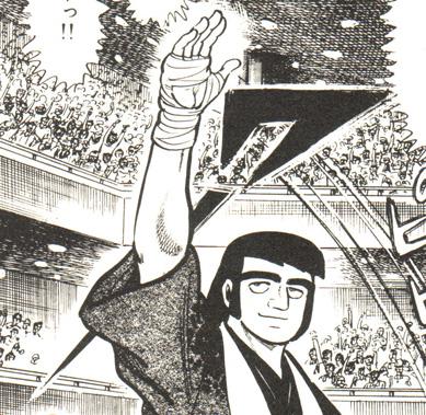 「関 拳児」ってのは、ボクシング漫画不滅の名作「がんばれ元気」に出てくる... たけひろゴールド