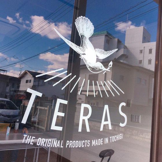13_taras_logo