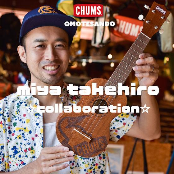 miya-takehiro×CHUMS_s