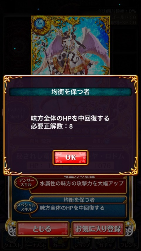 2014-06-25-13-43-04