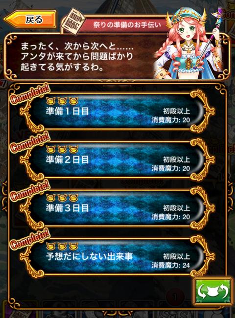 20141113_091733000_iOS