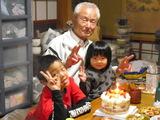 2009じいちゃん2