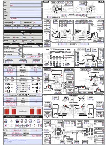 95A45E87-F971-4873-BA9E-E898F6D9DA13