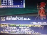 328ed2ef.jpg