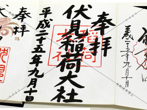 とぶろーたけまろ。      朱印帳・朱印 春日神社・25/08/14~26/07/29    コメントトラックバック                たけろー