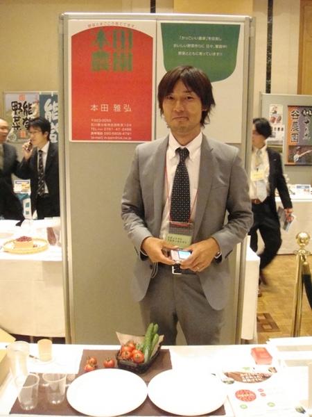 石川県小松市のトマト農家 本田雅弘さん