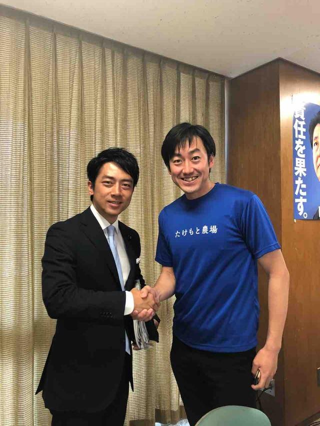 小泉進次郎先生と竹本彰吾
