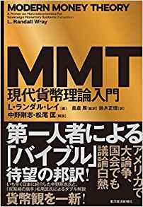 201909 MMT