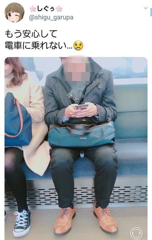 Point Blur_20190121_041337