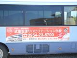 DSCN8051