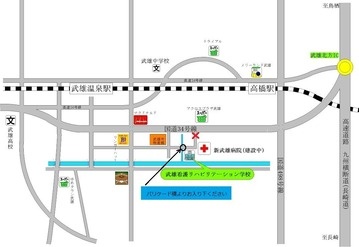 武雄看護リハ学校(3月まで)