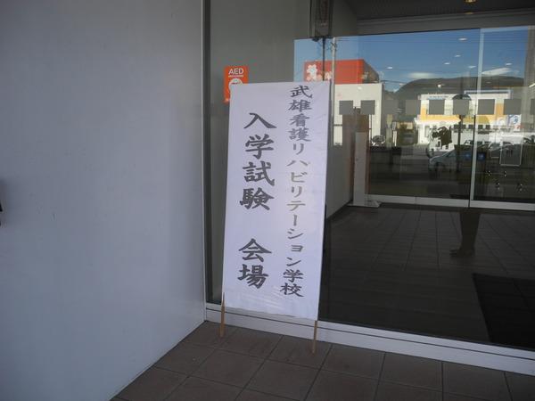 DSCN6010