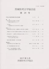 スキャン_20170708 (2)