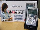 TalkMaster II