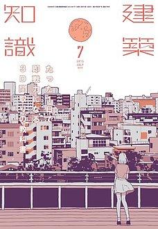 chishiki150624