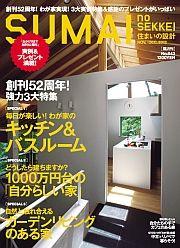 sumai_20121112_h1