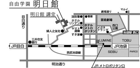 自由学園明日館地図