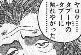 line0181