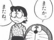gazou_0238