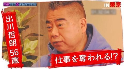 degawa-marie-leon-02