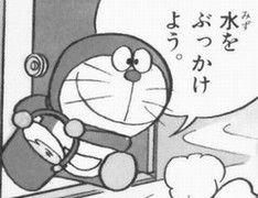 gazou_0233