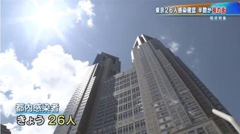 news3997522_50
