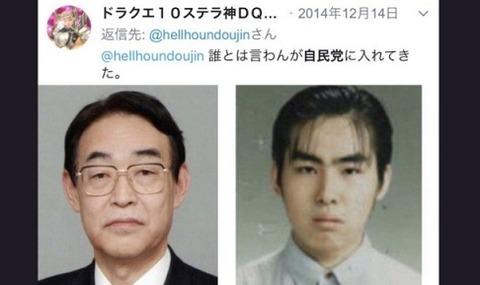 熊澤英一郎-1