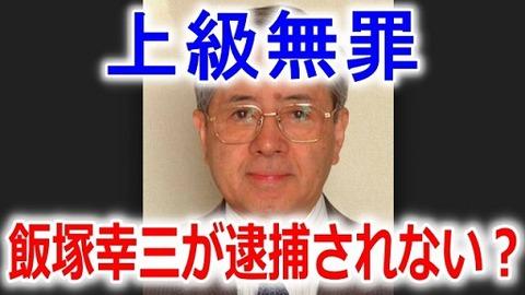 jyokyumuzai00
