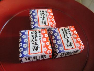 チョコレーばs-IMG_0902