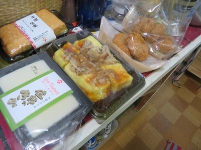 お豆腐170623s-IMG_8212