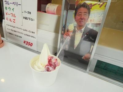松本帰りs-IMG_8424