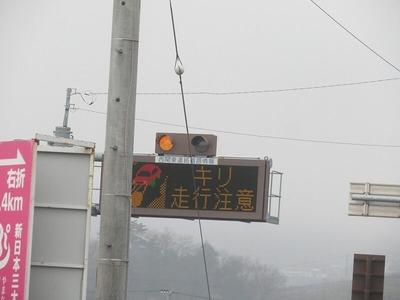 17霧だよm-IMG_1184