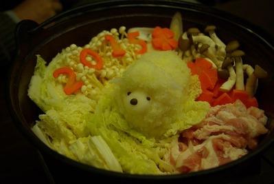 干支鍋 2015 羊 175a1b76