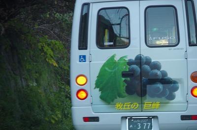 牧丘町バスs-IMGP8764