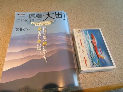 松本s-IMG_8245