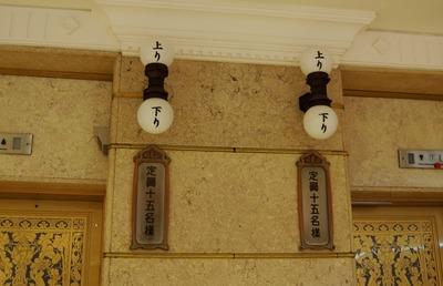 エレベーターIMGP6903