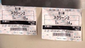 映画s-IMGP7812