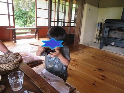 ふじもりss-IMG_8315