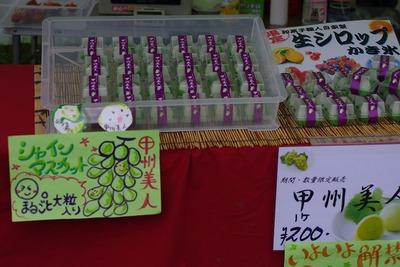 早川製菓さんs-IMGP2396