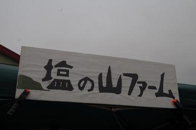 s-IMGP2443