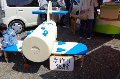 手作りs-IMGP4243