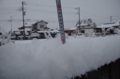 雪1802020755s-IMGP1713