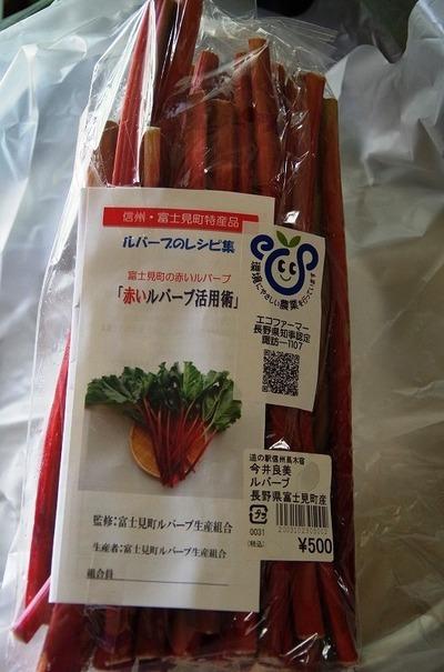 松本からs-IMGP6301