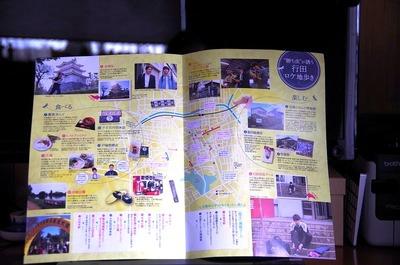 ロケ地マップs-IMGP5897