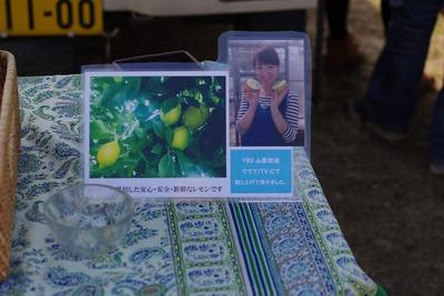 矢崎さんs-IMGP9000