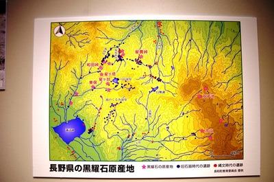 長野県IMGP7482
